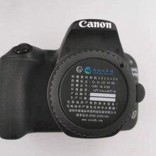 湖州本安型防爆照相机 在线免费咨询