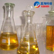 襄阳无醇环保植物油加盟代理 环保油 生物燃料批发图片