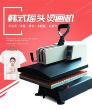 芦淞区印T恤机器 专业品牌