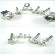 310S螺柱310S高強度螺栓帶孔螺栓