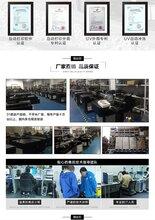松潘县中小型uv平板打印机 优质产品