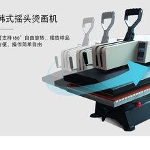 襄樊市烫画机 个性定制