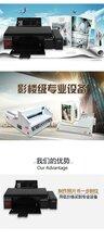 菏泽专业照片书机器 优质品牌