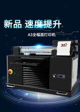 湖州现货uv打印机 31度科技
