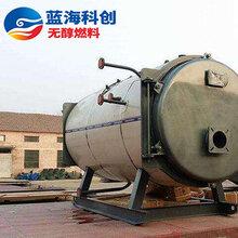 杭州知名新能源水性燃料品牌 环保油 生物油图片