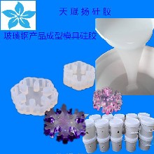 环保液体硅胶加成型AB硅胶AB液体硅胶手机模型硅胶