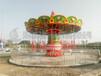 游樂場設備優質鄭州航天量大從優,游樂園設備