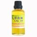 大茴香精油生产商 精油产品 质优价廉