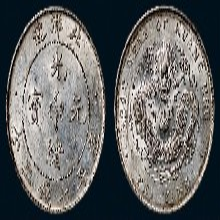 绍兴正规私下交易回收古董古玩古钱币 瓷器 翡翠图片