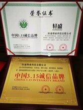 厦门布料行业中国绿色环保产品荣誉证书 平台有实力