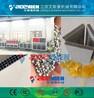 pp中空建筑模板生产线批发价格 可加工定制