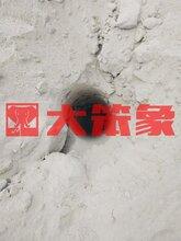长沙劈裂机矿山开采爆破机械设备 劈裂棒 欢迎来电洽谈
