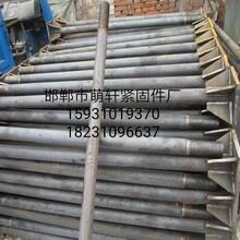 临沂地脚螺栓 高强度螺栓 厂家直销图片