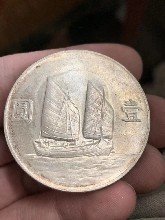 双旗币古钱币 大清铜币 欢迎来电咨询图片