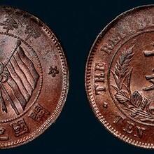 惠州专业的私下交易回收古董古玩古钱币 瓷器 放心选择图片