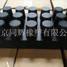南京抗静电橡胶制品品牌 橡胶垫 技术成熟 产品稳定图片