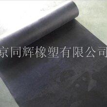 江苏柳叶纹橡胶板厂家 橡胶垫 优质推荐图片