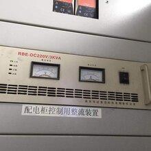 RB-2000AP逆變電源 質量保證 型號齊全圖片