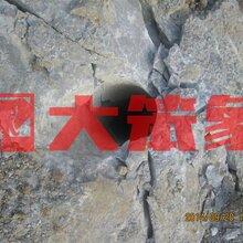 珠海劈裂棒先进的石头爆破设备方法 分裂机 免费咨询