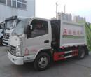 深圳6噸壓縮垃圾車報價 側裝壓縮垃圾車 點擊了解價格