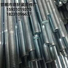 湘潭雙頭螺栓 廠家直銷圖片