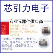 深圳环保贴片电容报价 电子元器件 CL03B821KO3NNH