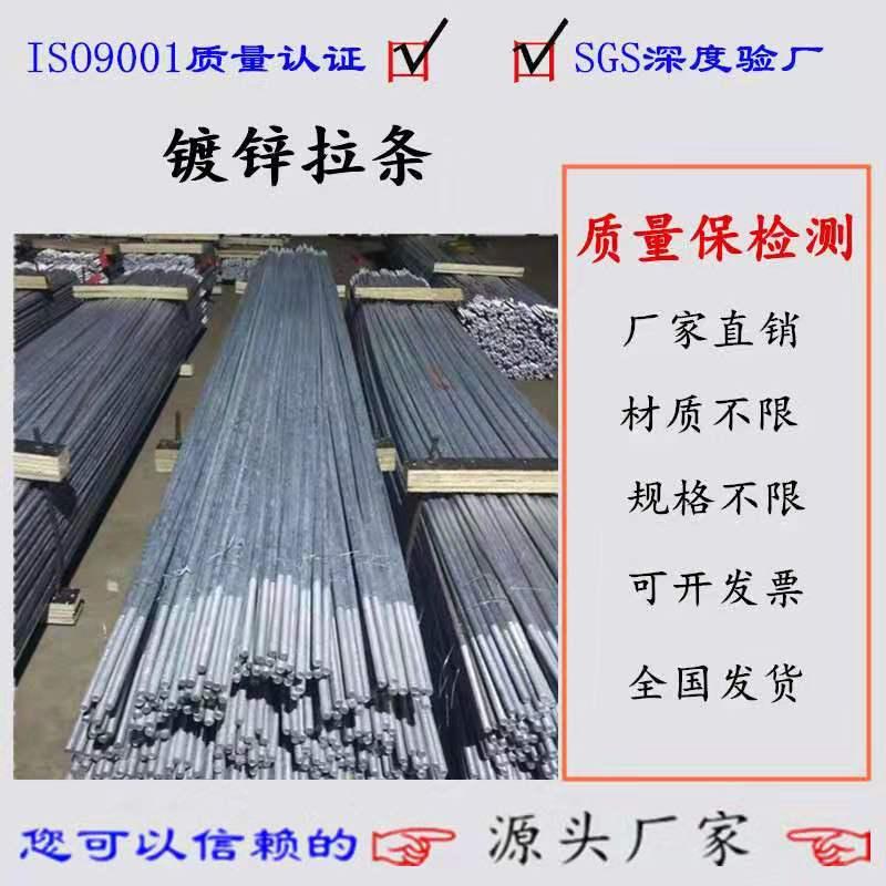 優質鋼結構斜拉條