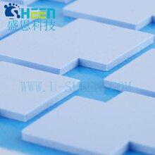 盛恩低热阻物联中控器导热硅胶片定制厂家25W/MK