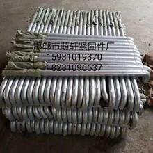 上海地腳螺栓 鍍鋅螺栓 廠家供應圖片