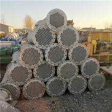 二手120平方列管冷凝器 回收列管冷凝器 废物利用图片