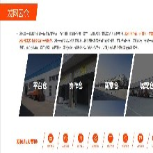 沈阳专业仓配一体化综合物流服务费用 快速精准