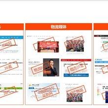 杭州仓配一体化综合物流服务定制 可上门服务
