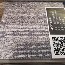 辽宁正规石塑防水地板厂家 出厂价直供图片