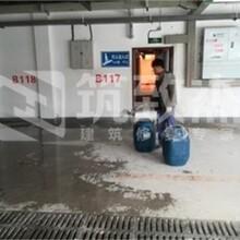 西安混凝土起砂修复剂厂 欢迎来电垂询图片