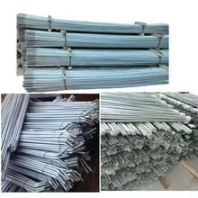 專業生產鋼結構斜拉條定制圖片