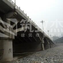 桥面混凝土裂缝 欢迎在线咨询图片