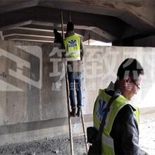 桥梁混凝土裂缝封闭膏 联系我们获取更多资料图片