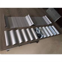 乐山市暗扣板彩钢铝镁锰暗扣板820型销售安装 配件可售图片