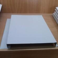 太原铝镁锰板彩钢板侧嵌板YX38-305 搭叠板 厂家直销图片