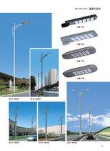 ub8优游注册专业评级网路灯厂ub8优游注册专业评级网  专业生产6米8米12米LED市电照明路灯