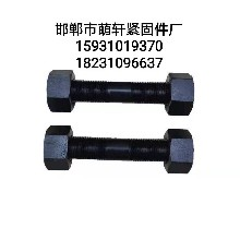 滁州雙頭螺栓 廠家直銷圖片