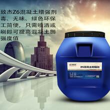 宁波混凝土回弹增强剂公司 水泥强度增强剂 真好用图片