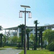 ub8优游注册专业评级网太阳能庭院灯厂ub8优游注册专业评级网定做3米15W小区专用景观庭院灯