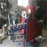 营养土装钵机