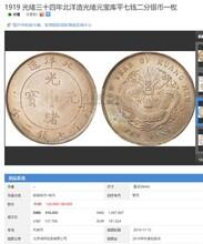海口正规私下交易回收古董古玩古钱币 翡翠 全国回收图片