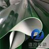 供应耐酸碱输送带PVC输送带