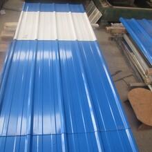 日照彩钢板YX45-333-1000 波纹板 特价批发图片