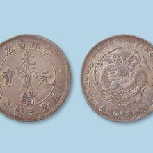 佛山私下交易回收古董古玩古钱币 字画 快捷支付图片
