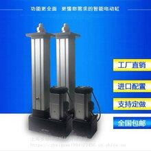 小型重载伺服电动缸高精度步进电缸医疗设备配件大推力工业电机图片