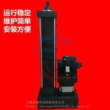 伺服电动缸0-60吨大推力电缸小推力电缸高精度自由度步进电缸图片